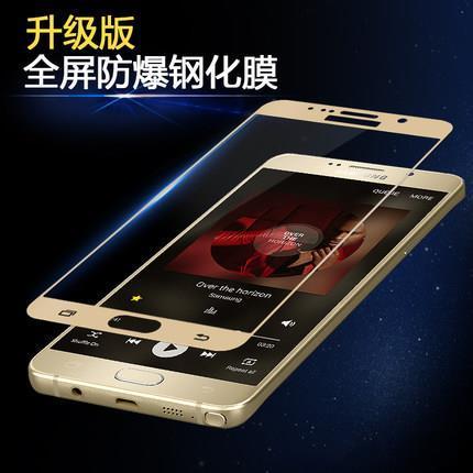 Samsung Galaxy A9 Pro ฟิล์มกระจกนิรภัยป้องกันหน้าจอ 9H Tempered Glass 2.5D (ขอบโค้งมน) สีทอง