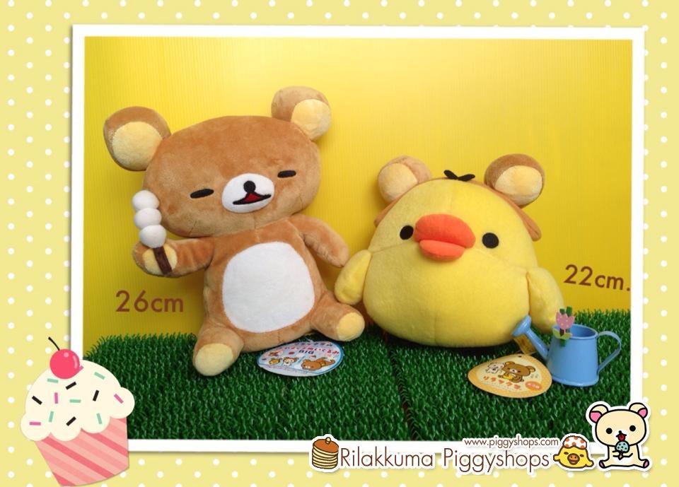 ตุ๊กตากุ๊กไก่โทริ San-x Anniversary Kiiroitori of Rilakkuma 24 cm. ใหม่พร้อมป้ายห้อยจ้า