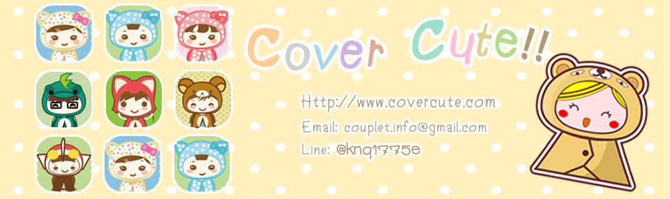 Covercute