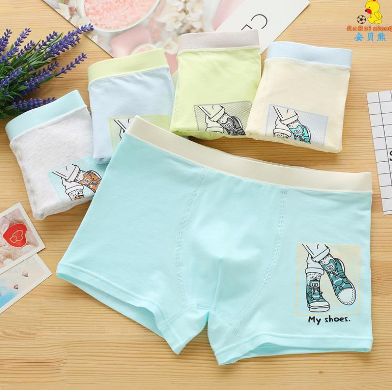 กางเกงในเด็ก คละสี แพ็ค 20 ตัว ไซส์ XXL (80 ~ 90 กก.)
