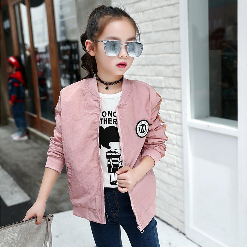 เสื้อแจ็คเก็ตสีชมพู [size 5y-6y-7y-8y-9y-10y]