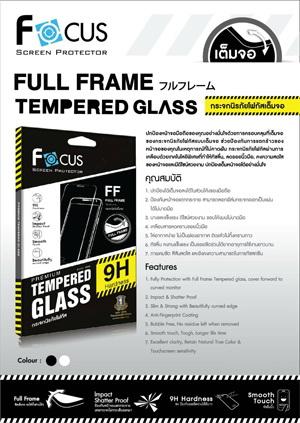 ฟิล์มกระจกนิรภัย Focus Tempered Glass FOR iphone 6plus / 6s plus เต็มจอ