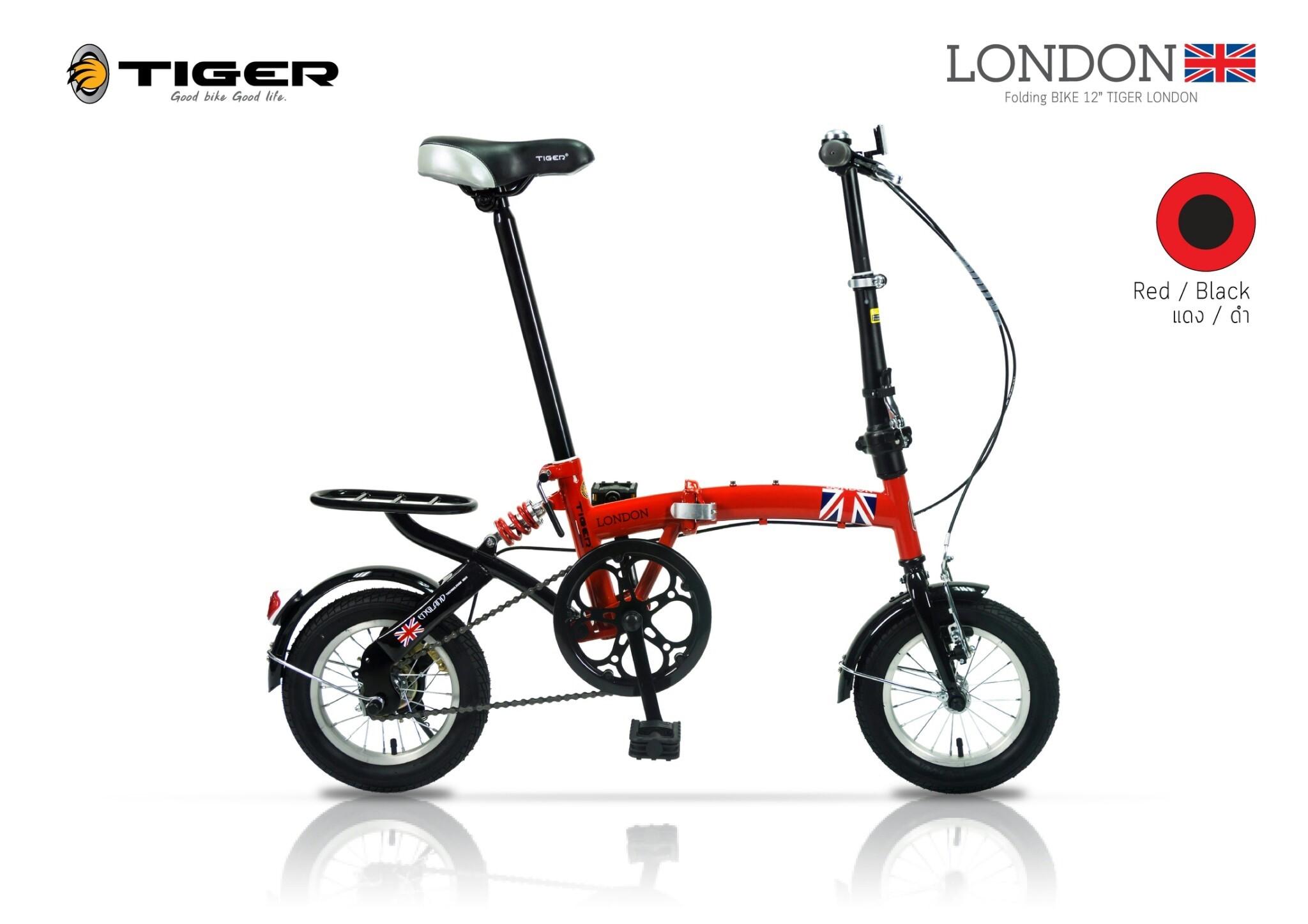 """จักรยานพับ TIGER LONDON 12"""" ปี 2018"""