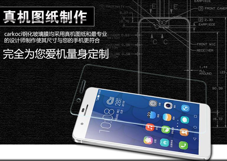 สำหรับ HUAWEI Honor 6 Plus ฟิล์มกระจกนิรภัยป้องกันหน้าจอ 9H Tempered Glass 2.5D (ขอบโค้งมน) HD Anti-fingerprint