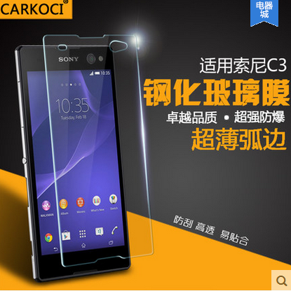 สำหรับ SONY XPERIA C3[DUAL] ฟิล์มกระจกนิรภัยป้องกันหน้าจอ 9H Tempered Glass 2.5D (ขอบโค้งมน) HD Anti-fingerprint