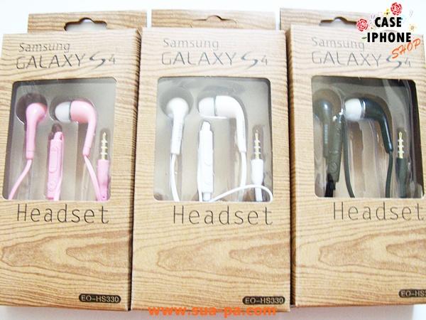 หูฟัง Samsung ซ้มซุง S4