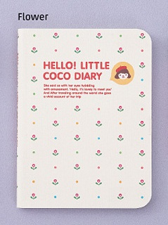Hello! Little COCO Diary 2015 - FLOWER