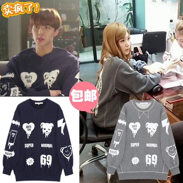 เสื้อแฟชั่นเกาหลีแขนยาว 4minute Sehun Exo Tiffany