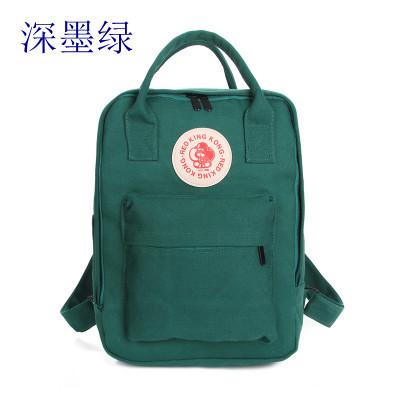 กระเป๋าแฟชั่น กระเป๋า red king kong สีเขียวเข้ม