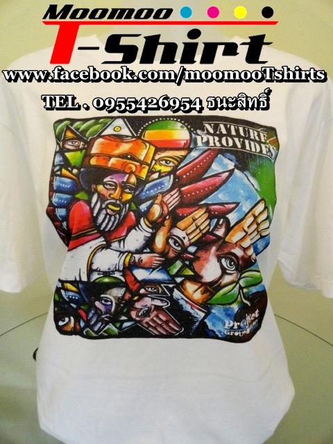 เสื้อขาวพิมพ์ลายการ์ตูนด้านหน้าด้วยระบบ DTG สีสันสดใส