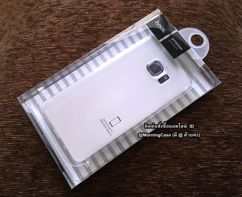 เคสยางใส Galaxy Note 5 สีขาวใส Hoco 0.6 mm