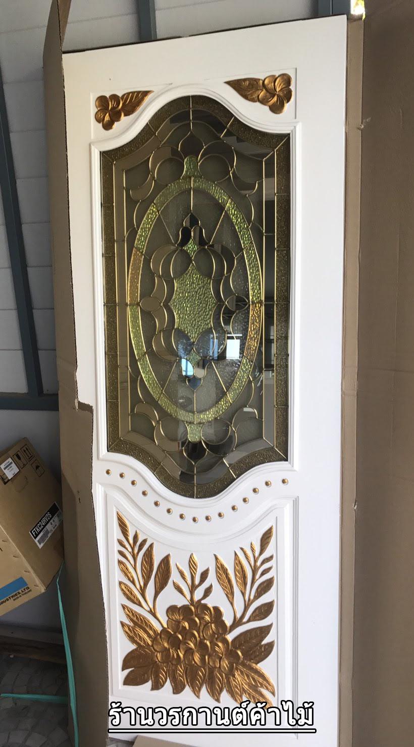 ประตูไม้สักกระจกนิรภัย แกะดอกไม้แต้มทอง สีขาว รหัส A114