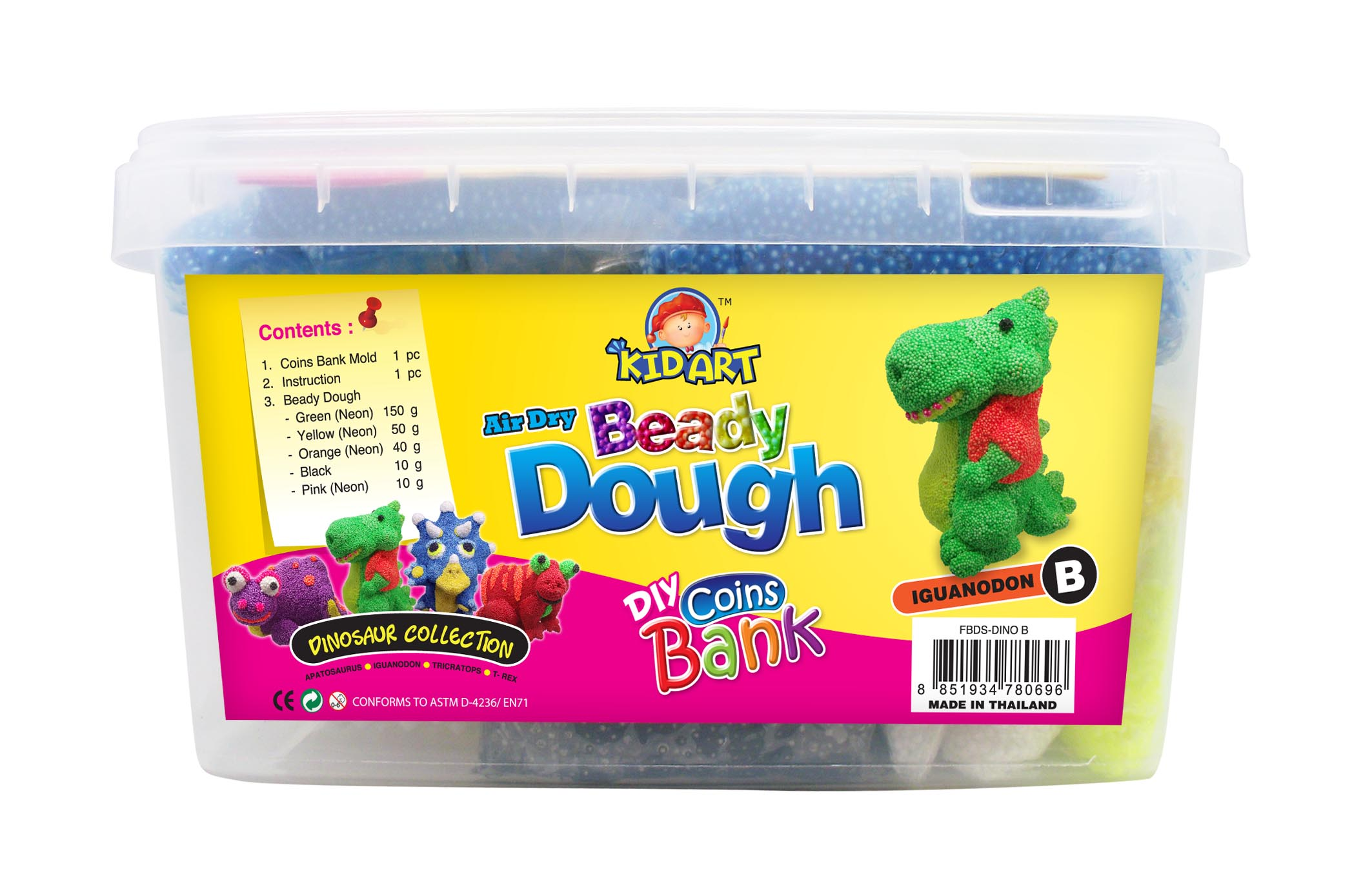 ชุดประดิษฐ์กระปุกออมสินเม็ดโฟมประดิษฐ์ D.I.Y. Beady Dough Coin Bank