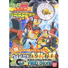 Kururu Robo Mk.II