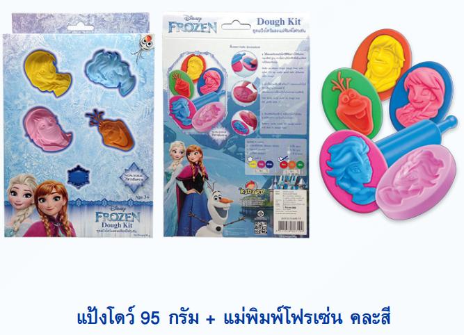 แป้งโดว์ 95 กรัม + แม่พิมพ์โฟรเซ่น (Frozen Dough 90 g. + Mold Set)