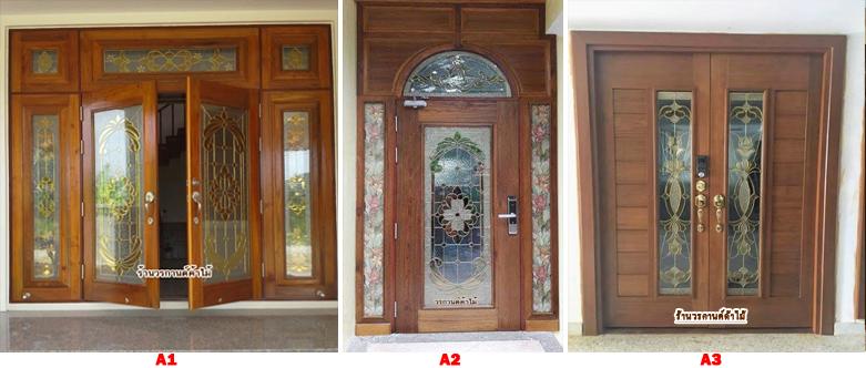 หน้าต่างไม้สัก บานเลื่อน ประตูไม้สัก