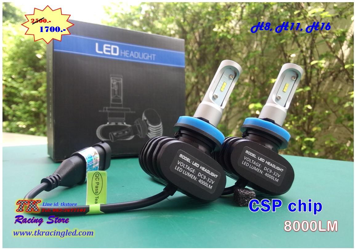 S1 หลอดไฟหน้า LED H11 - LED Headlight H11 CSP chip