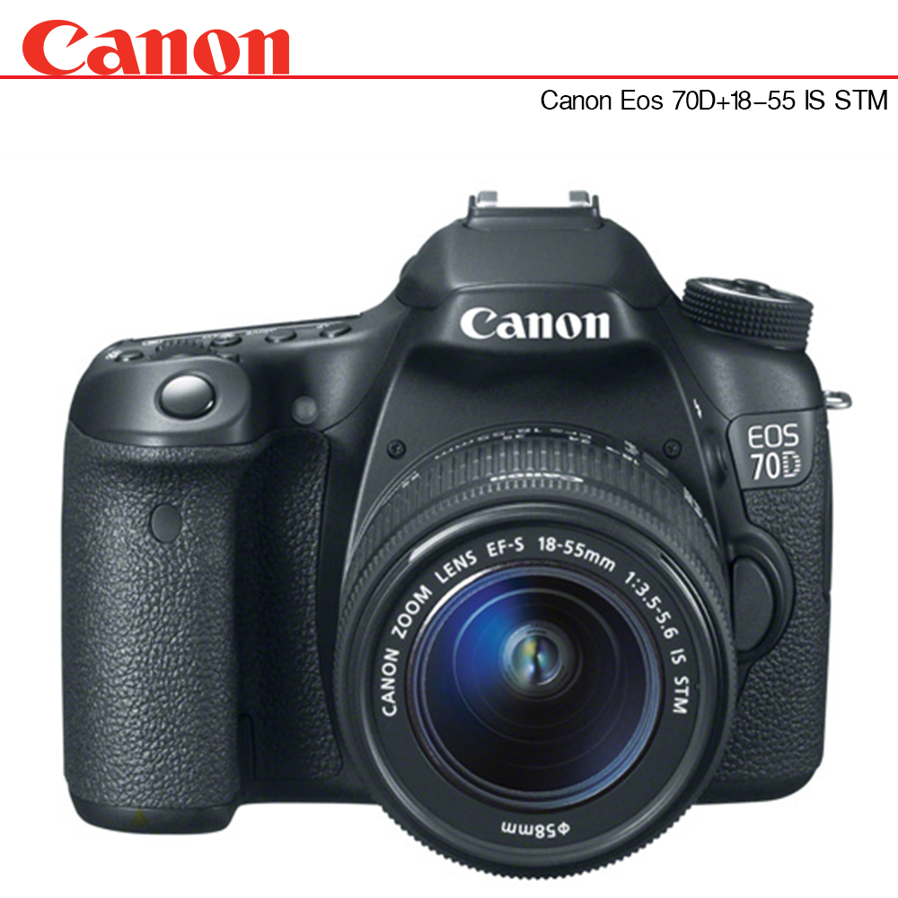 Canon Eos 70D+18-55 IS STM