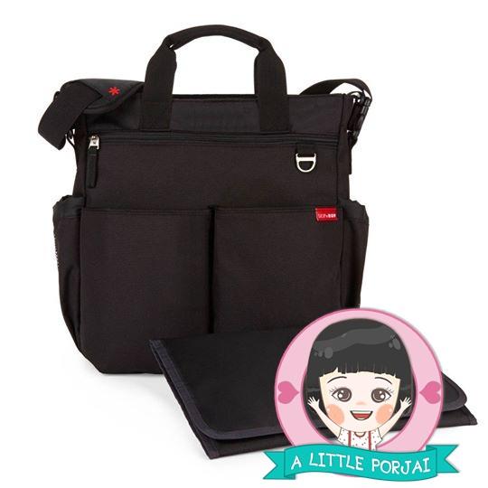 กระเป๋าคุณแม่ ลาย Black