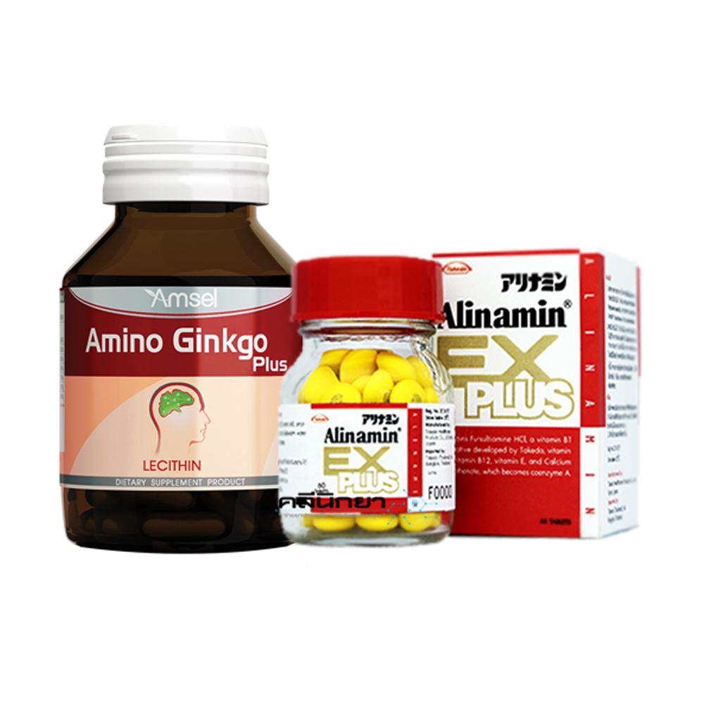 Alinamin Ex plus + Amsel Amino Ginkgo [SET POWER BRAIN] จับคู่ผสมผสานอย่างลงตัว ฟื้นฟูการทำงานของสมอง เพิ่มการไหลเวียน ลดการอุดตันของหลอดเลือด