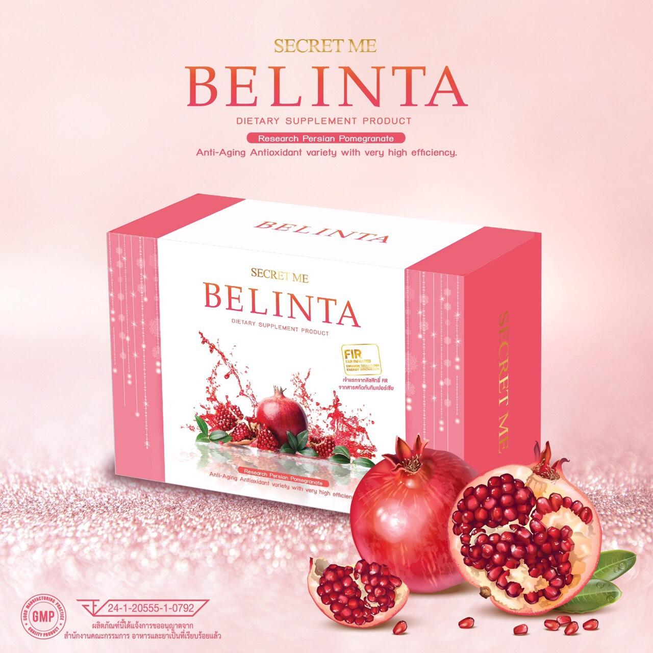 BELINTA by secret me อาหารเสริมบำรุงผิวเบลินต้า