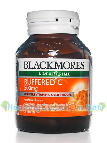 Blackmores Buffered C ช่วยเสริมวิตามินซีให้แก่ร่างกาย ไม่กัดกระเพาะอาหาร