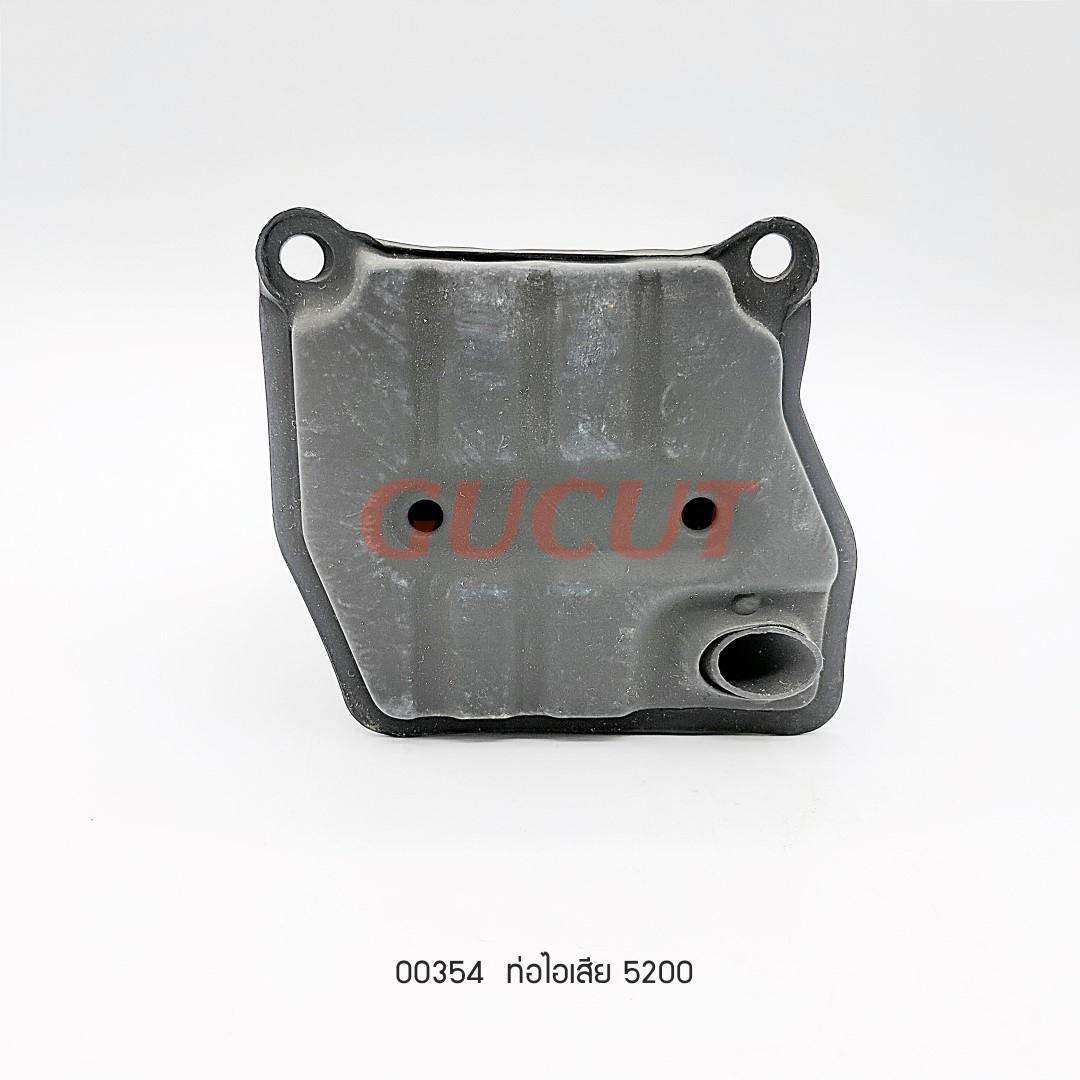 ท่อไอเสีย 5200-A014 muffler