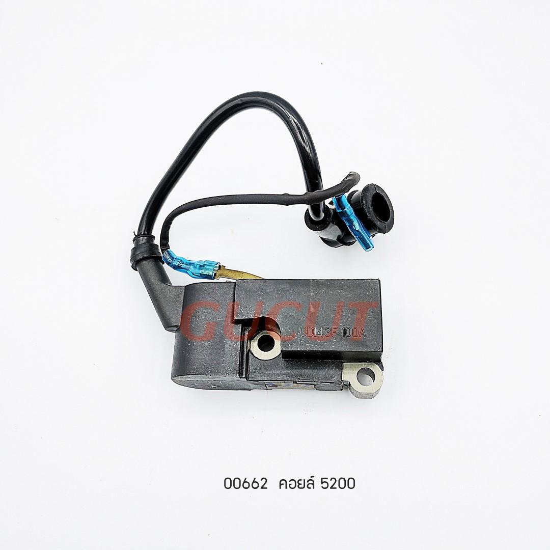 คอยล์ 5200-B043