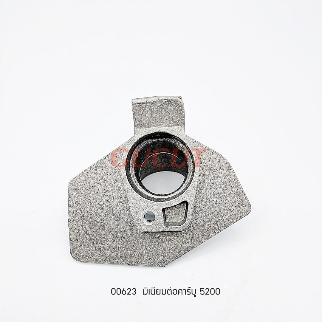 มิเนียมต่อคาร์บู 5200-E103 intake elbow