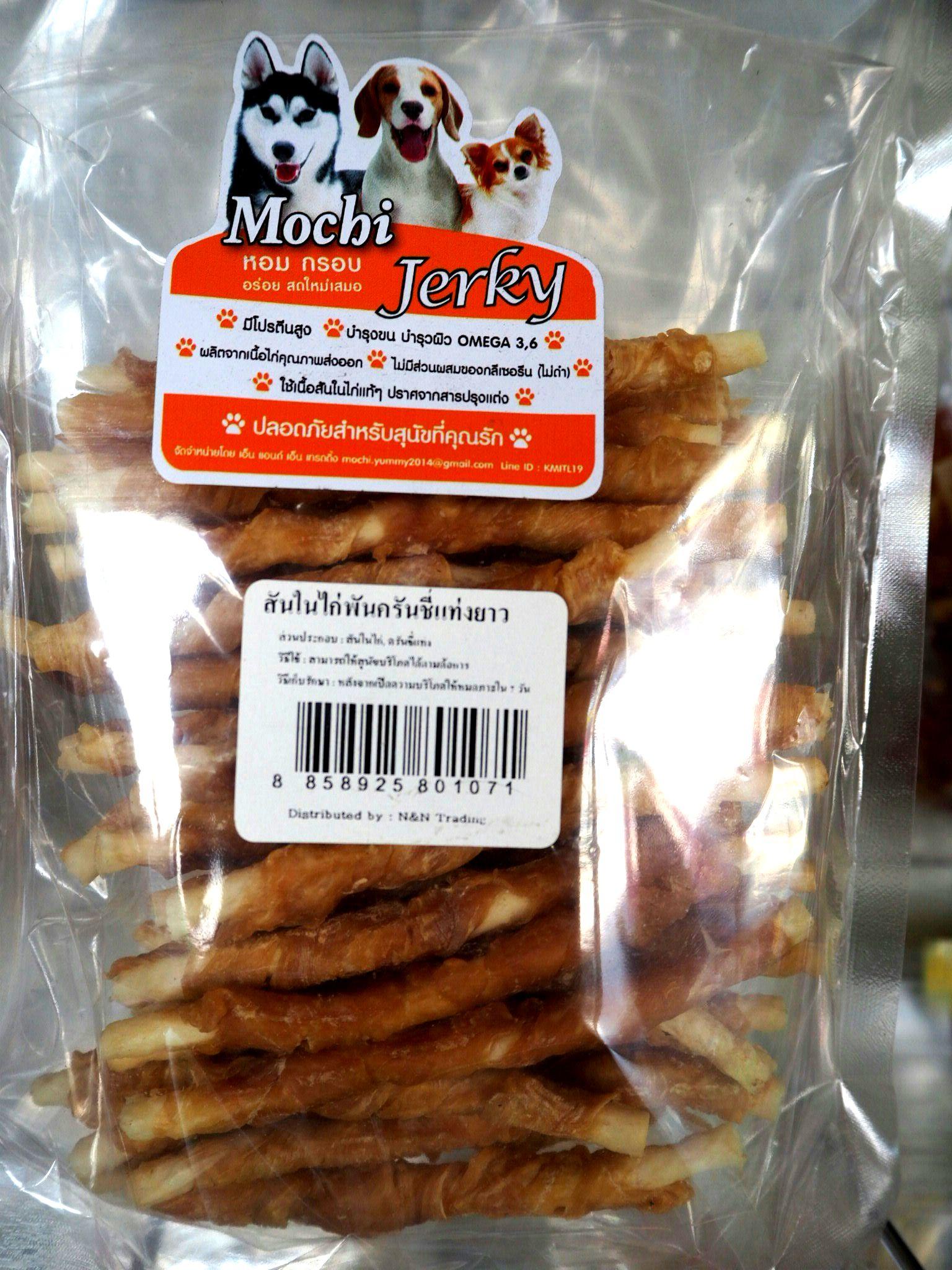 Mochi Yummy สันในไก่พันครันชี่ แท่งยาว 2แพ็ค