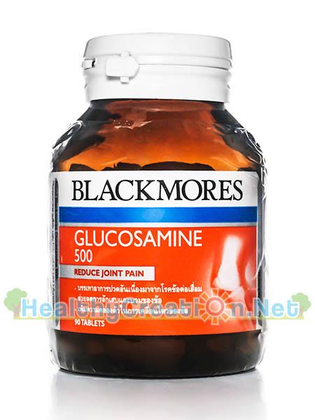 Blackmores Glucosamine 500 mg. แบลคมอร์ส กลูโคซามีน บรรจุ 90 เม็ด บำรุงไขข้อ เพิ่มความคล่องตัวในการเคลื่อนไหวของข้อ ลดอาการปวดอักเสบข้อต่อ