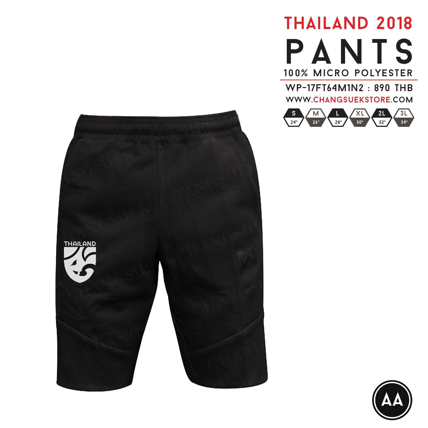 กางเกงลำลองขาสั้น ทีมชาติไทย สีเทา WP-17FT64M1N2