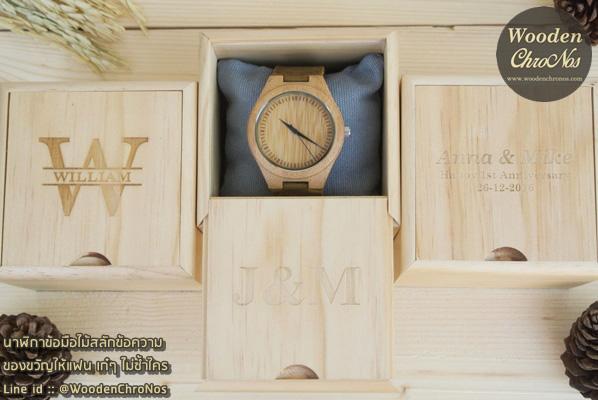 WC501-box ของขวัญให้ผู้หญิง , ของขวัญวันเกิดแฟนสาว