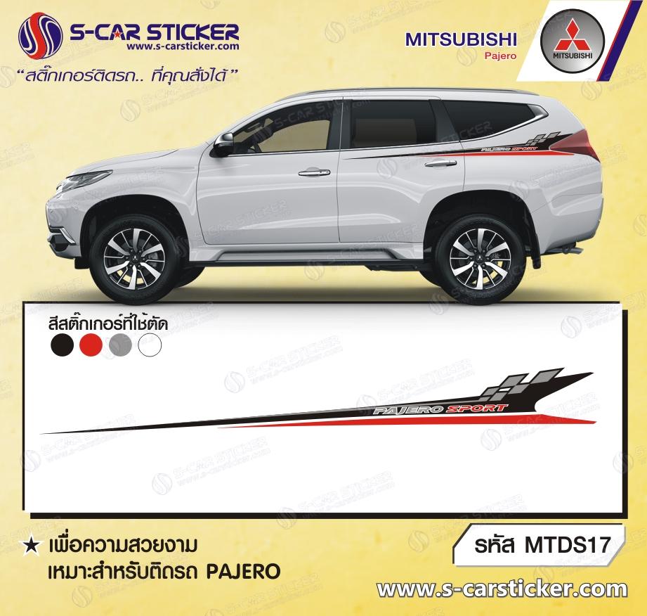 Mitsubishi PAREJO SPORT แถบลายเส้นด้านหลัง