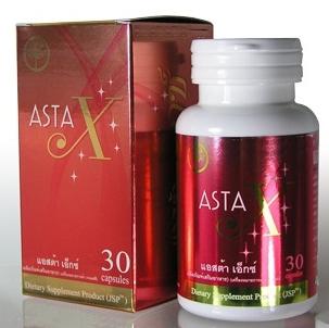 สาหร่ายแดง-แอสต้าเอ็กซ์ Asta-x สารต้านอนุมูลอิสระ 3 กระปุก