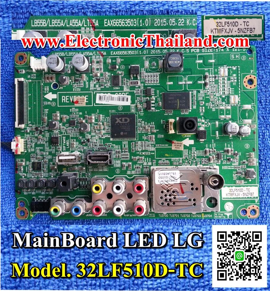 #MainBoard LED LG 32LF510D-TC EAX66563503 (1.0)