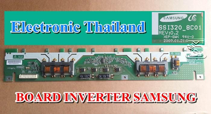 บอร์ด INVERTER SONY KLV-32T550A SSI320_8C01 REV : 0.2