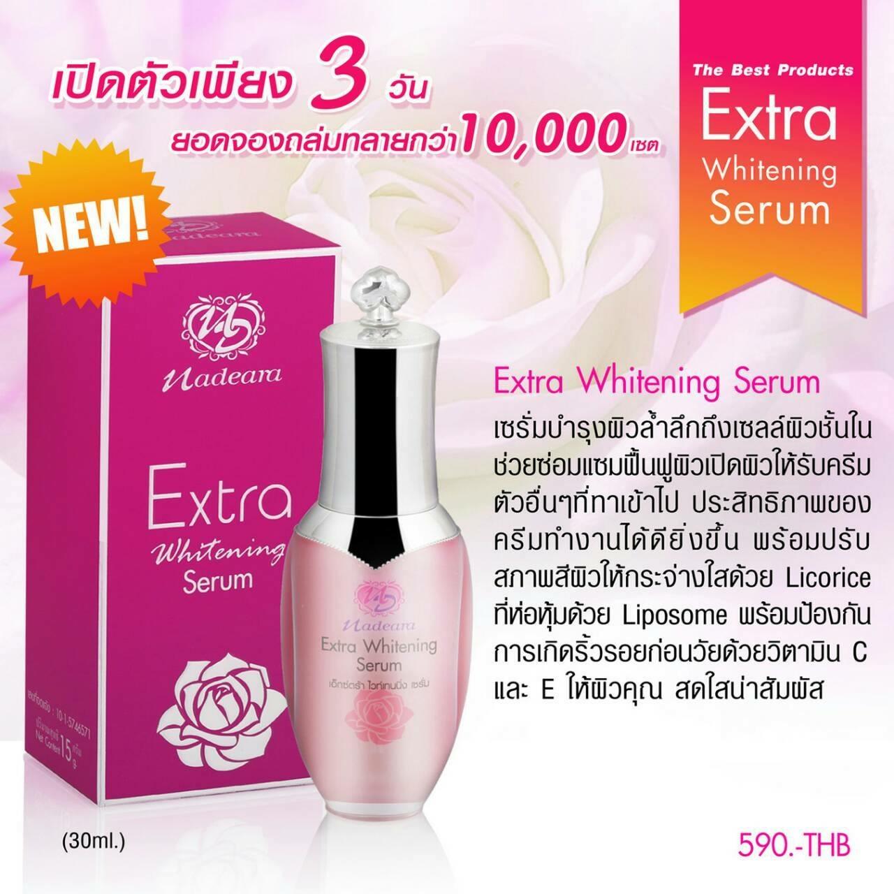 Extra Whitening serum