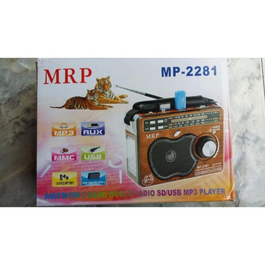เครื่องเล่นวิทยุ AM/FM/MP3 มีช่องเสียบ USB , SD CARD ฟังเพลง MP3 รุ่น MP-2281
