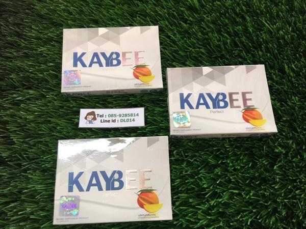 kaybee perfect เคบี เพอร์เฟค ขนาดทดลอง 10 แคปซูล หุ่นฟิตชีวิตเปลี่ยน ดื้อยามา ให้เคบี จัดการให้ ดีท็อกซ์ เพราะเผาผลาญ