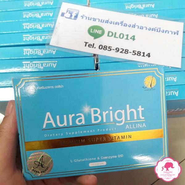 Aura Bright Super Vitamin ออร่าไบร์ท วิตามินผิวขาว