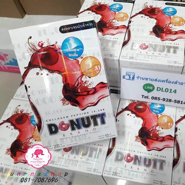ขายส่ง DONUTT Collagen ผลิตภัณฑ์เสริมอาหาร คอลลาเจน 10000 mg.