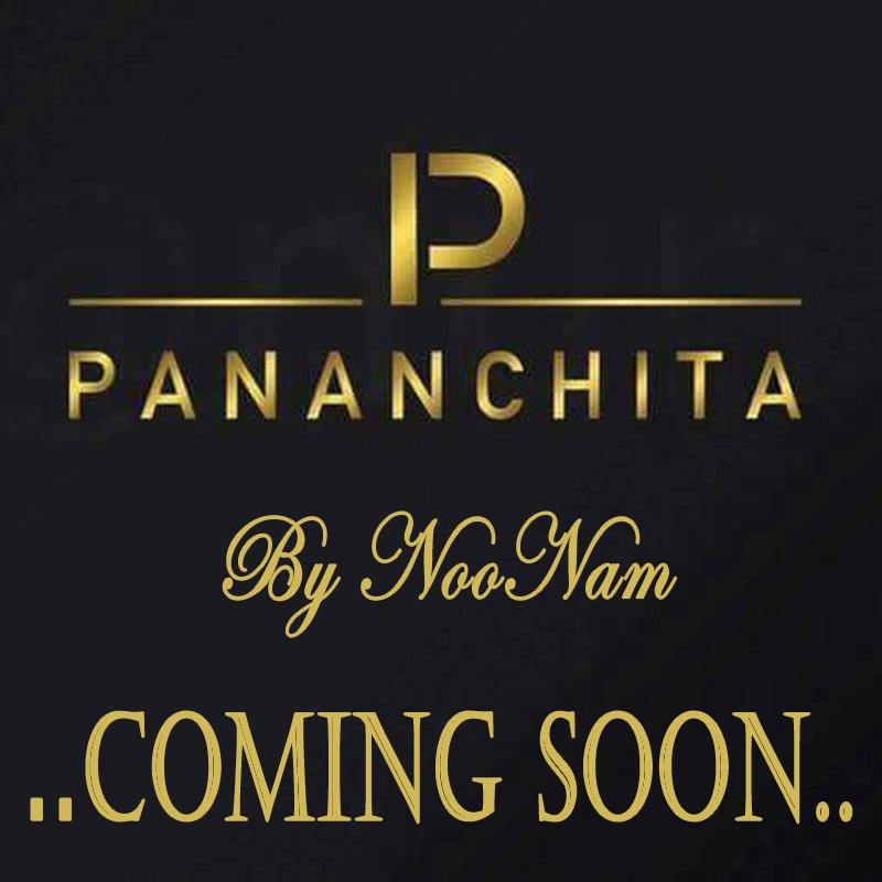 ขายส่ง อาหารเสริม Pananchita online by NooNam ตัวแทนจำหน่าย ราคาถูกที่สุด