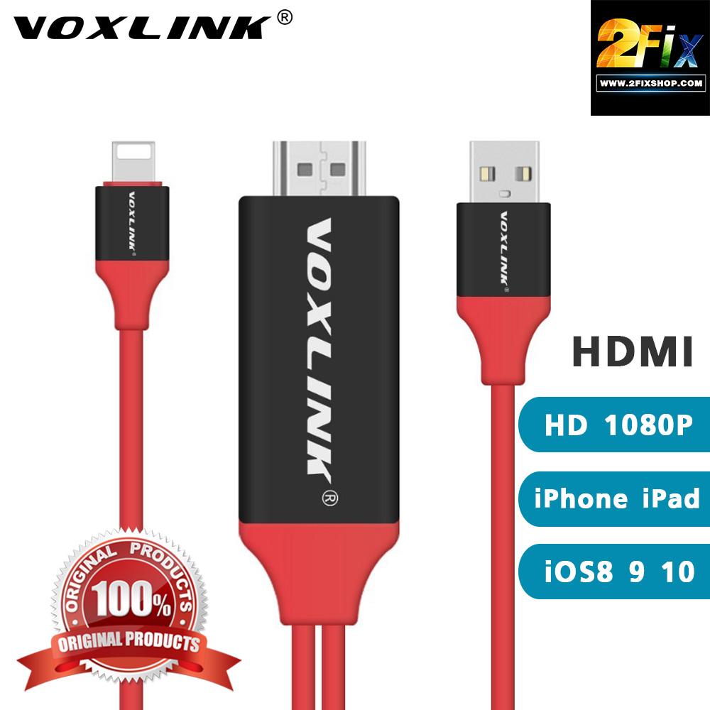 Lightning to HDTV HDMI AV Cable Adapter