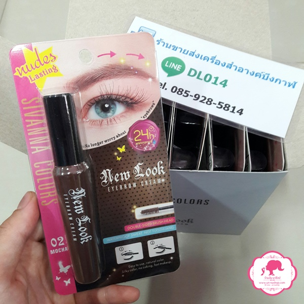 HF124 Sivanna colors new look eyebrow cream ซีเวียน่า คัลเลอร์ นิว ลุก อายบราว ครีม