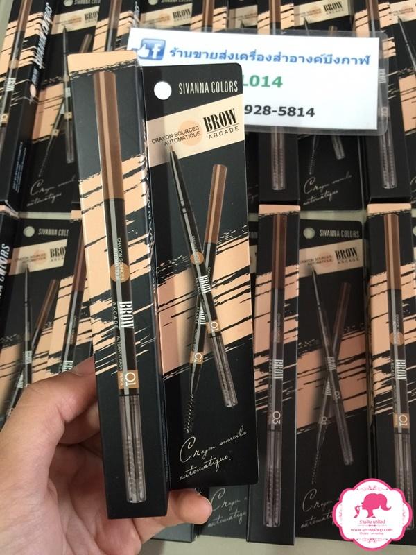 SIVANNA COLORS Crayon Sources Automatique Eyebrow Pencil HF206 ดินสอเขียนคิ้วสลิม อายบราว เพ็นซิล