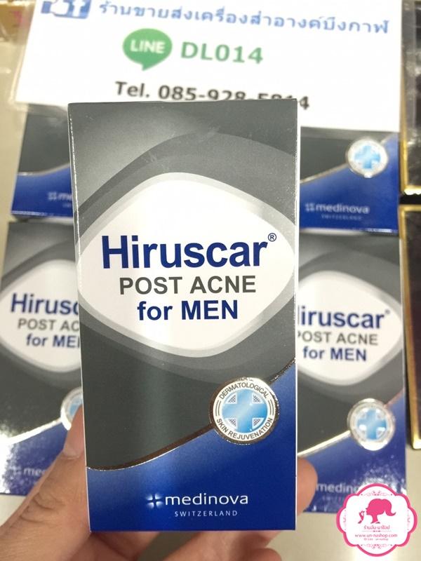Hiruscar Post Acne For Men ฮีรูสการ์ โพสต์ แอคเน่ ฟอร์ เมน