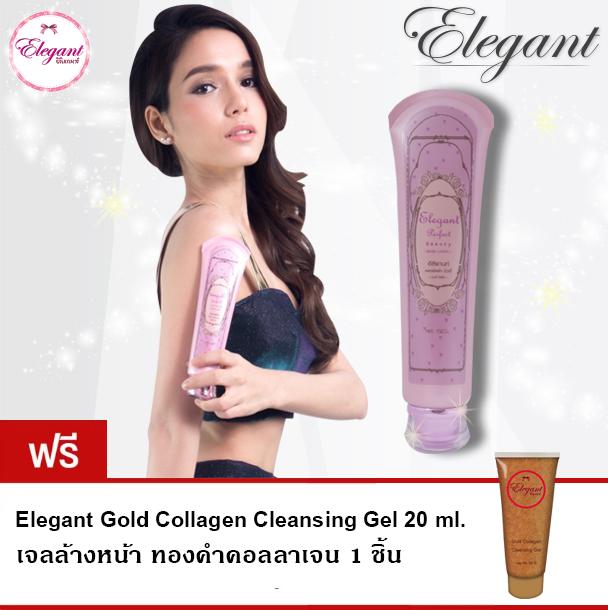 Elegant Perfect Beauty Body Lotion 150 ml.