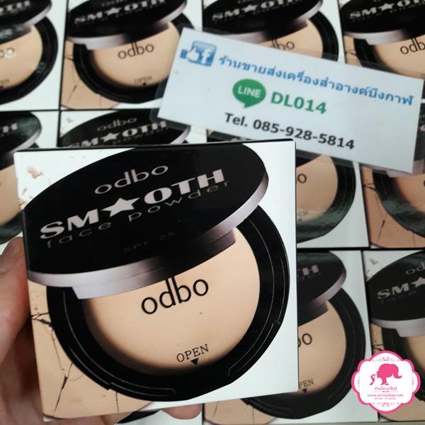 OD627 odbo smooth face powder spf25 โอดีบีโอ สมูท เฟส พาวเดอร์ แป้งผสมรองพื้นพร้อมกันแดด