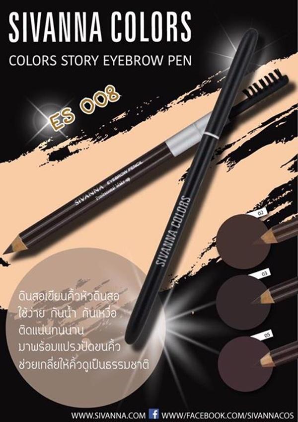 ดินสอเขียนคิ้ว รุ่น ES008 sivanna colors story eyebrow pen waterproof ซีเวียน่าคัลเลอร์ สตอรี อายบราว เพ็นซิล วอเตอร์พรูฟ